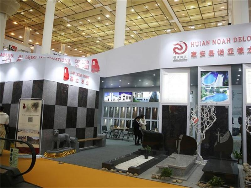 "<div align=""center""> 	Xiamen&nbsp;Exhibition 2017 </div>"