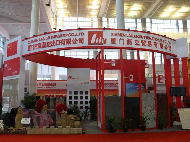 "<div style=""text-align:center;""> 	Xiamen Exhibition 2011 </div>"